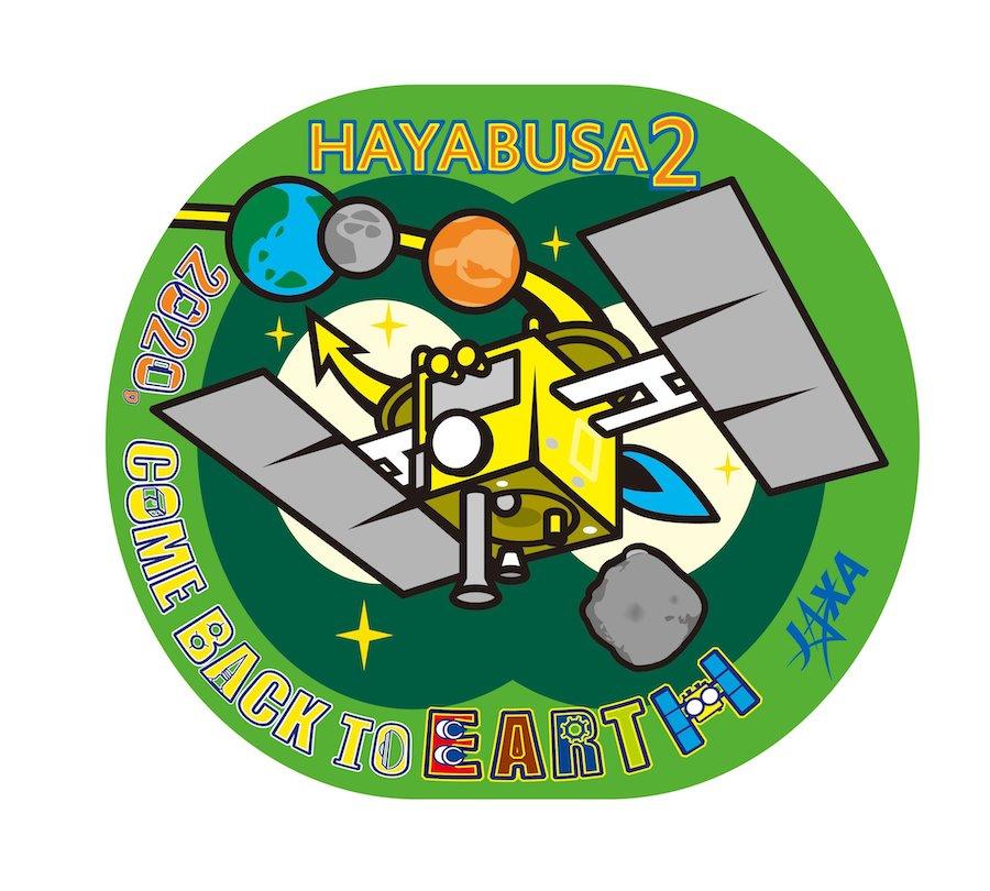 Logotipo de la misión de vuelta